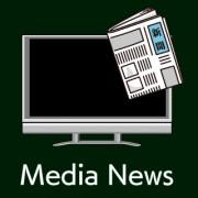メディアニュース