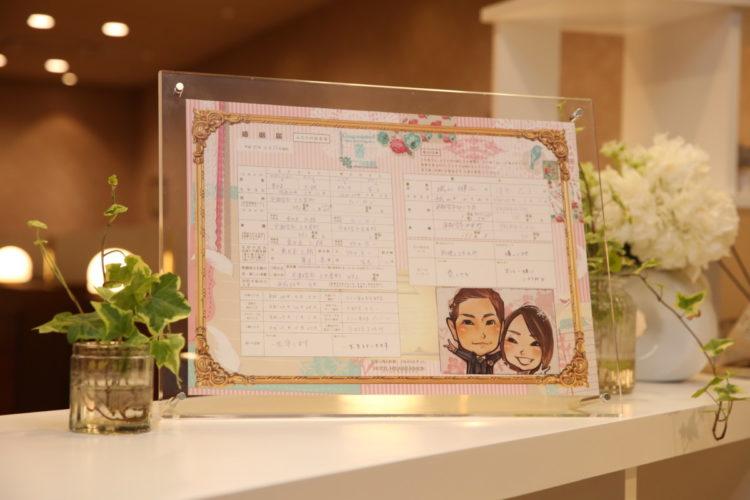 【これから入籍】ホテルオリジナル婚姻届がおすすめ!